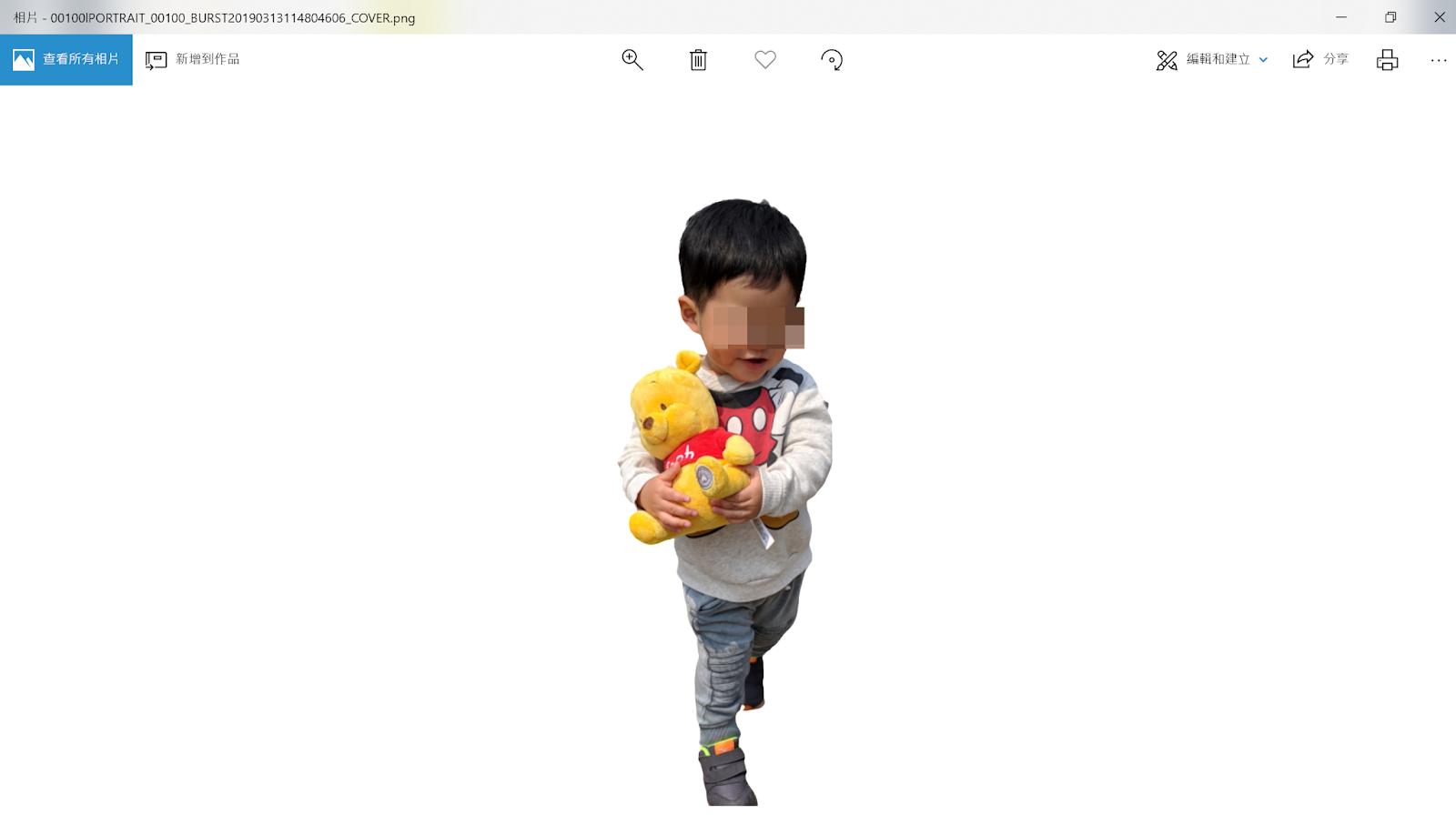 Remove.bg 大量圖片一鍵去背桌面軟體。每月免費50張去背圖