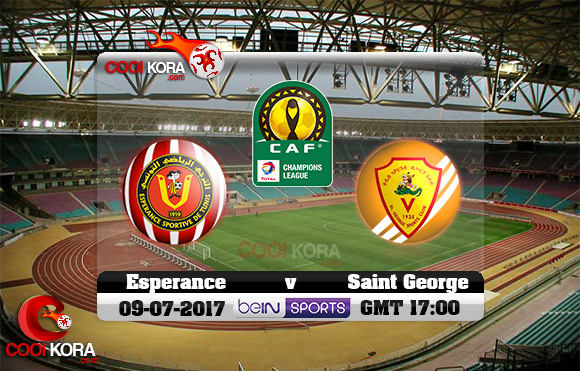مشاهدة مباراة الترجي الرياضي وسان جورج اليوم 9-7-2017 دوري أبطال أفريقيا