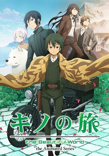 Kino no Tabi: The Beautiful World – The Animated Series 12v1/12 [MEGA][Sub.Español]