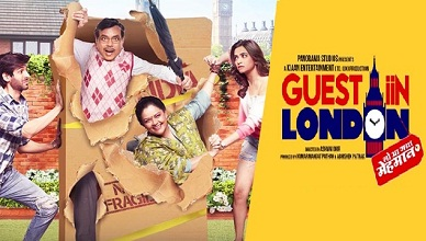 Guest Iin London Full Movie