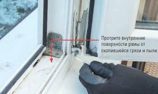 Регулировка горизонтального смещения створки окна