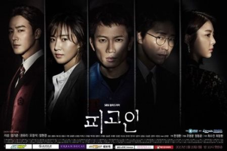 Nonton Drama korea DEFENDANT 2017 sub indo