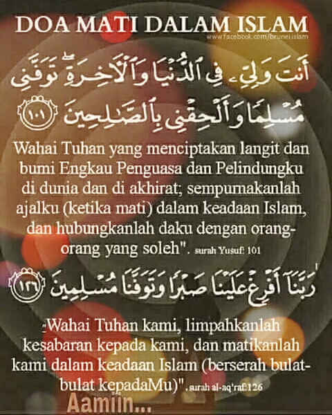 Doa Mohon Mati Dalam Islam Yang Mesti Diamalkan