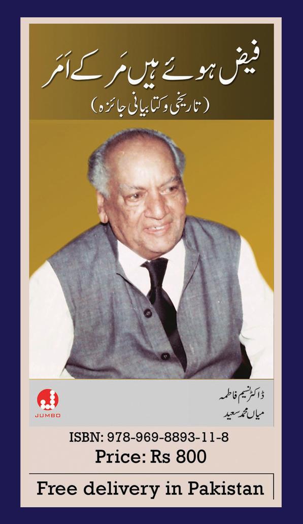 Farzand E Pakistan Book Pdf Download