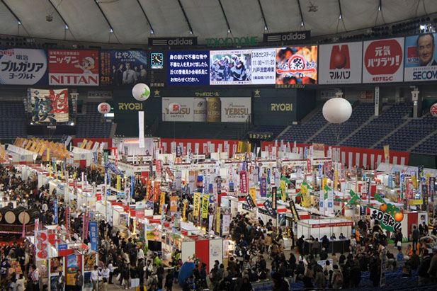 Matsuri Festival & Japanese Cuisine, at Tokyo Dome