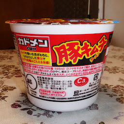 【エースコック】スーパーカップ1.5倍 豚キムチラーメン