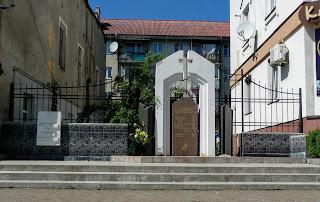 Калуш. Площа Героїв. Пам'ятний знак учням торгового училища, розстріляних гітлерівцями в 1943 році