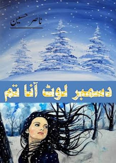 December Lout Ana Tum by Nasir Hussain Pdf