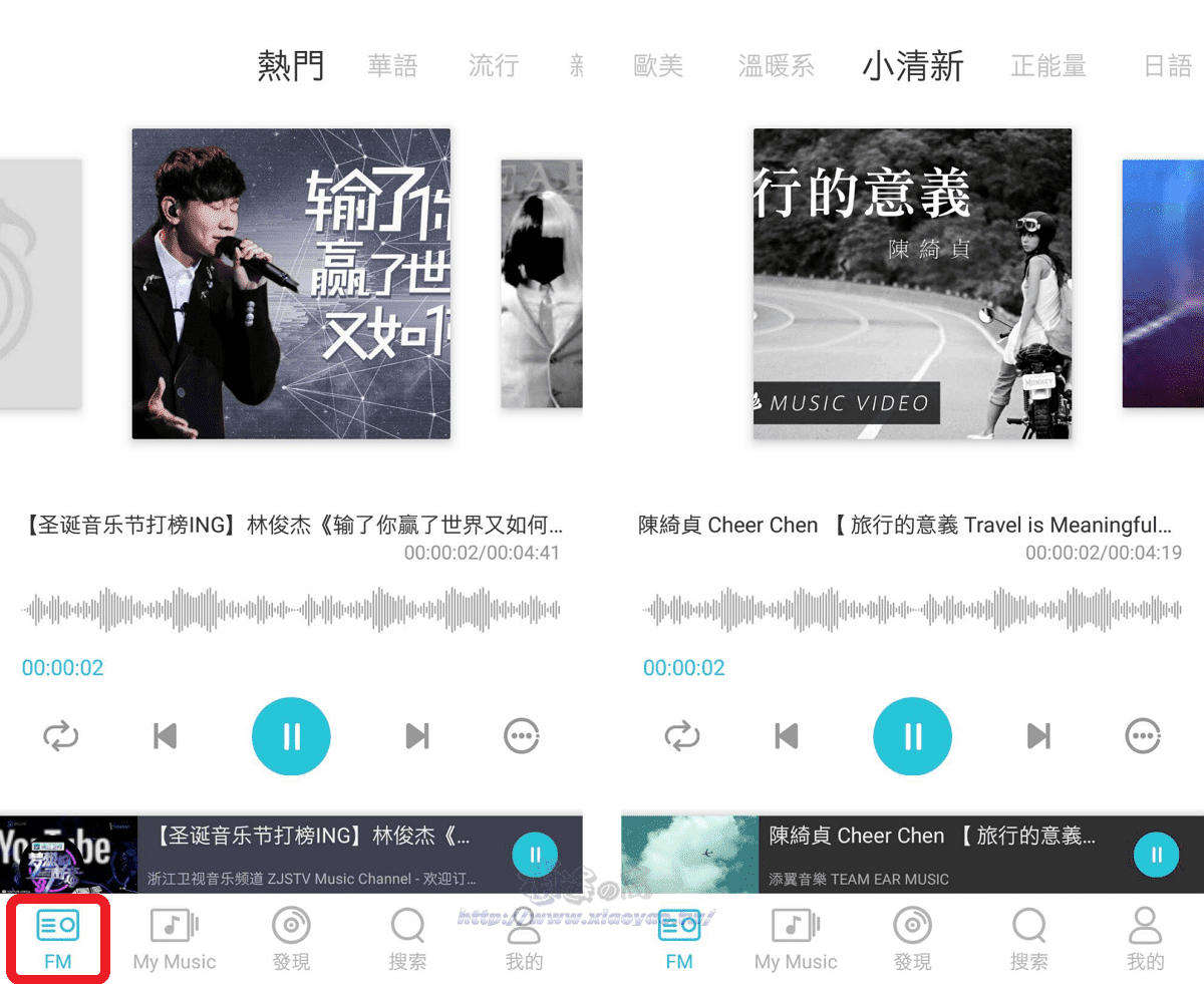 YY音樂-免費YouTube播放器,離線和在線音樂無限聽