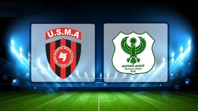 مشاهدة مباراة المصري البورسعيدي واتحاد الجزائر بث مباشر