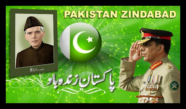 Pakistan Zindabad Quaid e Azam Day