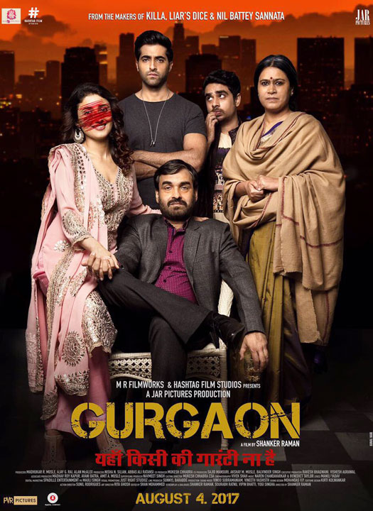 Gurgaon new upcoming movie first look, Poster of Pankaj Tripathy, Akshay Oberoi, Ragini Khanna download first look Poster, release date