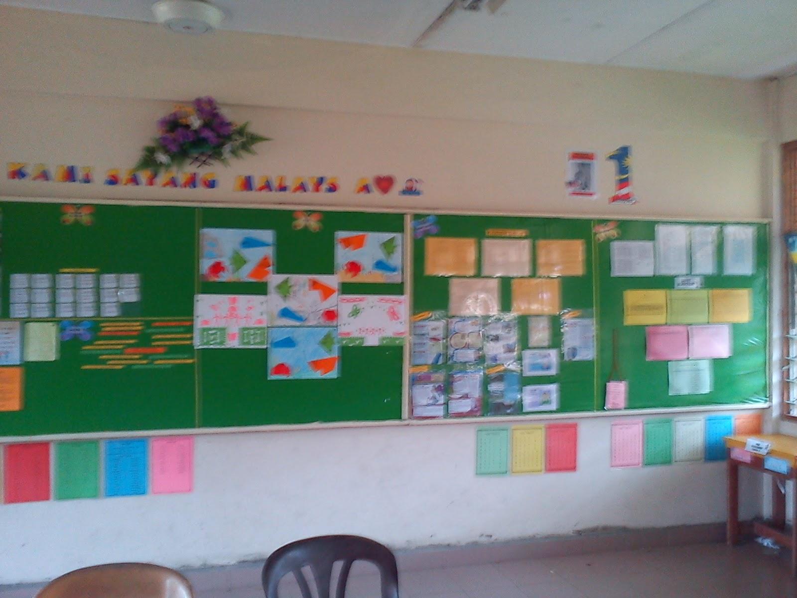 Gambar 3 dimensi ruang tamu syd thomposon 2012 for Contoh lukisan mural tadika