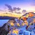 Спечелете пътуване до Гърция от Kaufland