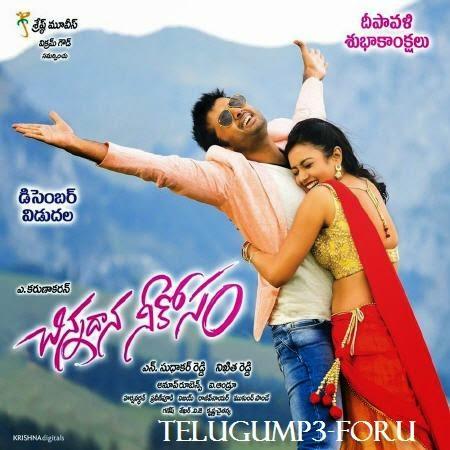 Telugu new songs 2019 download mp3