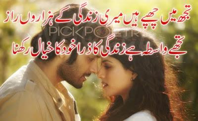 Urdu Poetry,Sad Poetry,Urdu Sad Poetry,Romantic poetry,Urdu Love Poetry,Poetry In Urdu,2 Lines Poetry,Iqbal Poetry,Famous Poetry,2 line Urdu poetry,  Urdu Poetry,Poetry In Urdu,Urdu Poetry Images,Urdu Poetry sms,urdu poetry love,urdu poetry sad,urdu poetry download