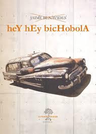 hey-hey-bichobola