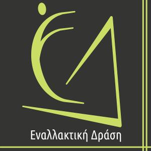 http://enallaktikidrasi.com/
