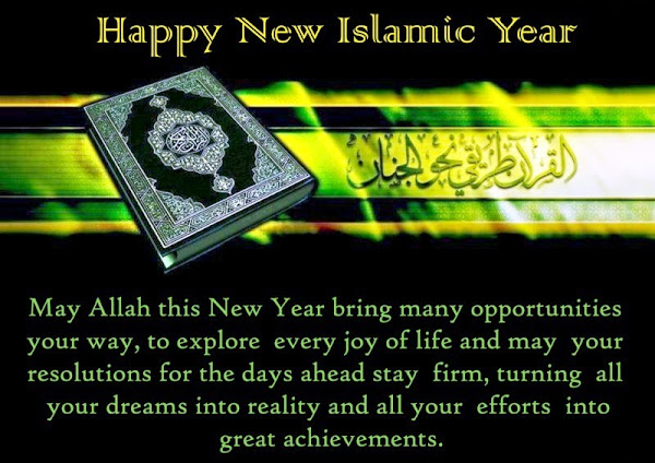10 islamic new year greetings 2018 happy islamic new year messages 2018
