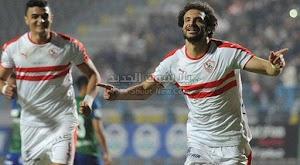 الزمالك يتلغب على نادي حرس الحدود بثنائية في الجولة 16 من الدوري المصري