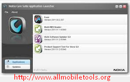 Nokia Care Suite Latest Version V5.0 Full Setup Free Download For Windows Xp, Vista, 7, 8 (32 Bit / 64 Bit)