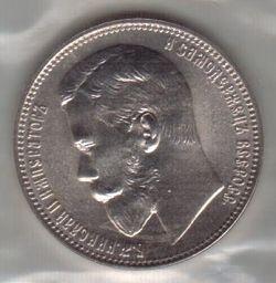 самая дорогая монета в мире