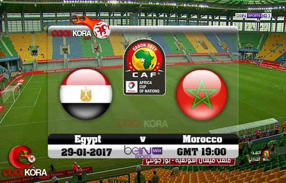 مشاهدة مباراة مصر والمغرب اليوم كأس أمم أفريقيا 29-1-2017 علي بي أن ماكس