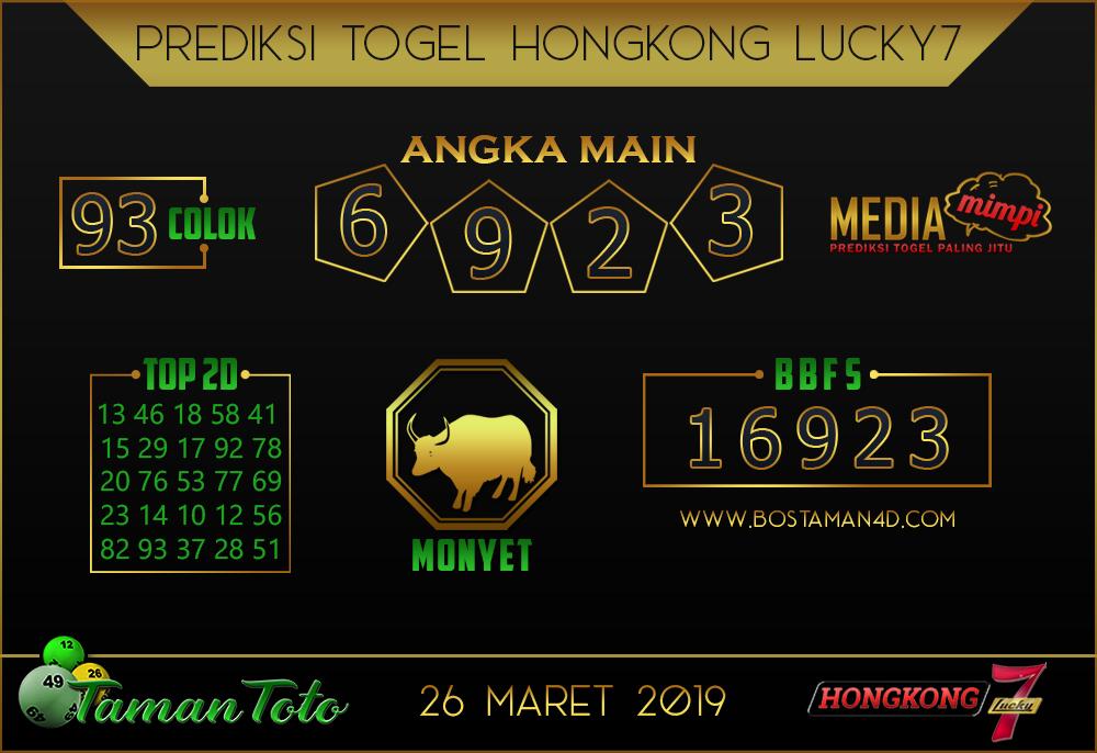 Prediksi Togel HONGKONG LUCKY 7 TAMAN TOTO 26 MARET 2019