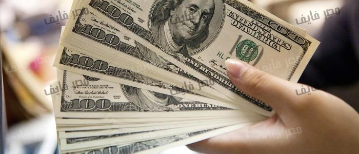 The Dollar Today Us Exchange Rates Have Ilized In Front Of Egyptian Pound On Black Market For Currency Transactions Wednesday