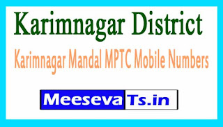 Karimnagar Mandal MPTC Mobile Numbers List Karimnagar District in Telangana State