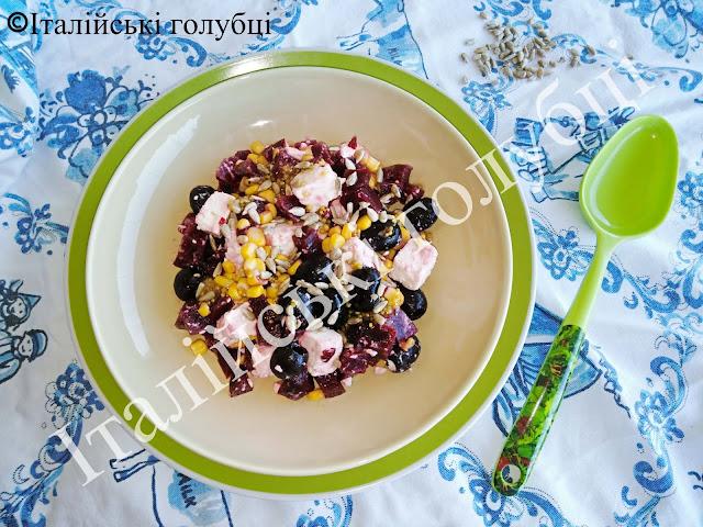 рецепт салату з буряка