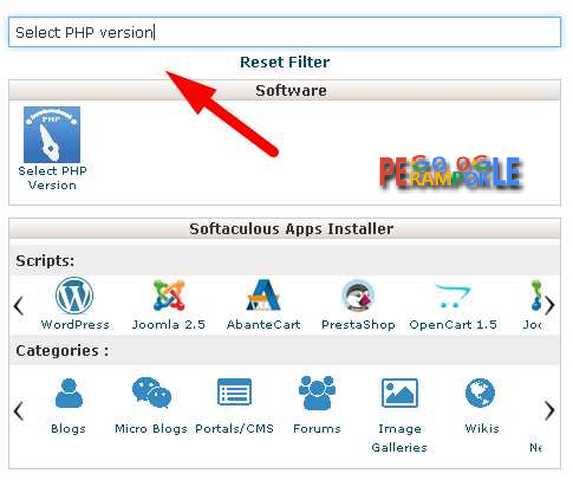silahkan ketikan ini Select PHP version pada pencarian di cpanel