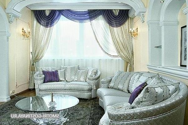 curtains with valances for living room windows