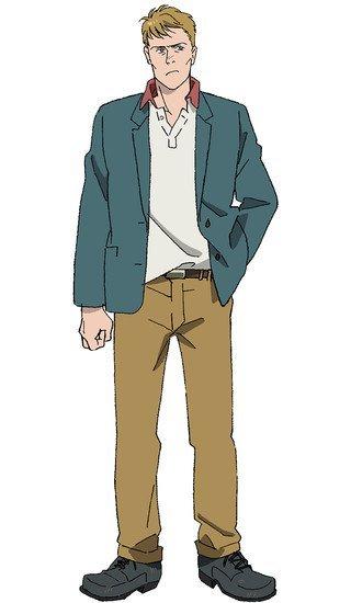 Hiroaki Hirata como Max Lobo