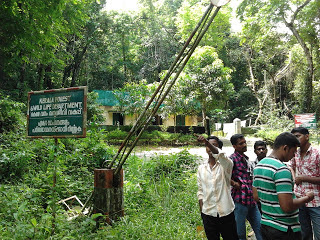 Kanithadam Check post