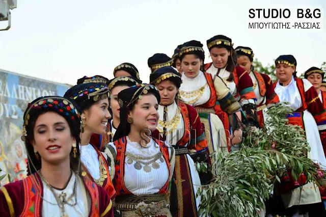 Ευχαριστίες από το Λύκειο Ελληνίδων Άργους