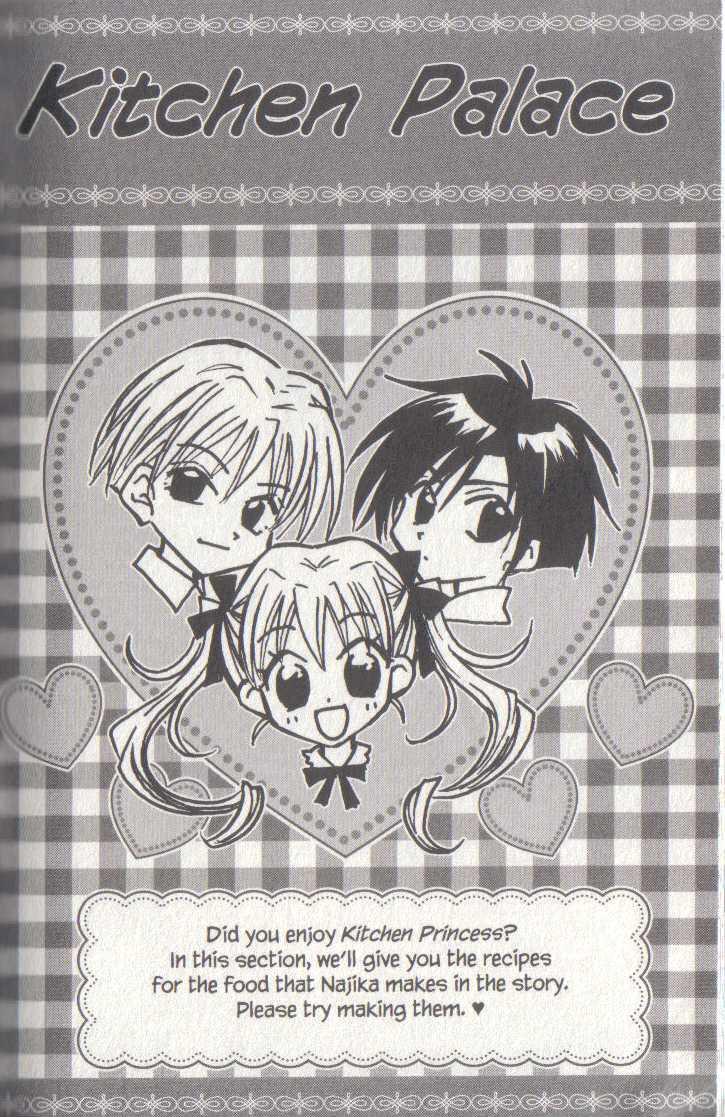 Read manga Kitchen Princess Kitchen Princess 010.5 Vol 2: Recipes ...