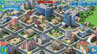 Download Megapolis APK Unlimited Money
