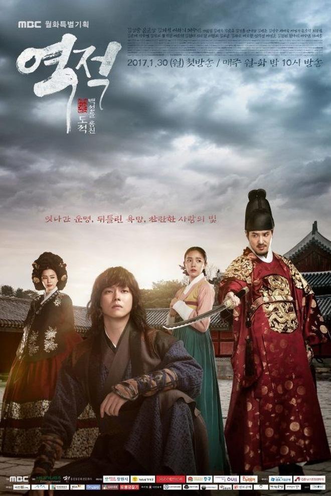 Giai Thoại Hong Gil Dong - VTV3 (2019)
