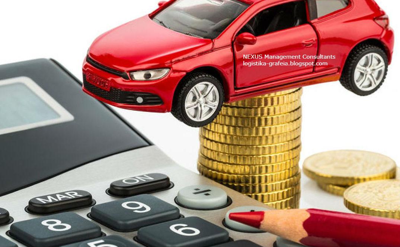 Ποιες δαπάνες χρηματοδοτικής μίσθωσης Ε.Ι.Χ. αυτοκινήτου, εκπίπτουν σε ατομική επιχείρηση;