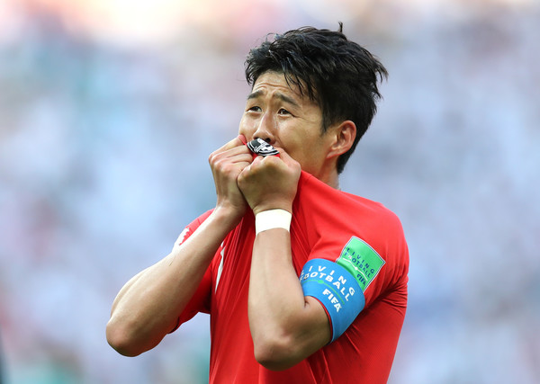 South Korea son delighted as his country won the 2018 Asian game