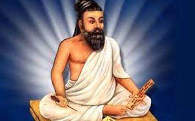 Image result for எற்றா விழுமந் தரும்.