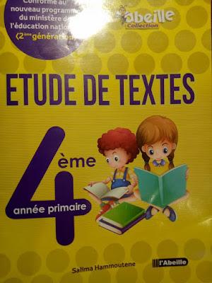 تقويمات السنة الرابعة ابتدائي الجيل الثاني في مادة اللغة الفرنسية الفصل الثاني