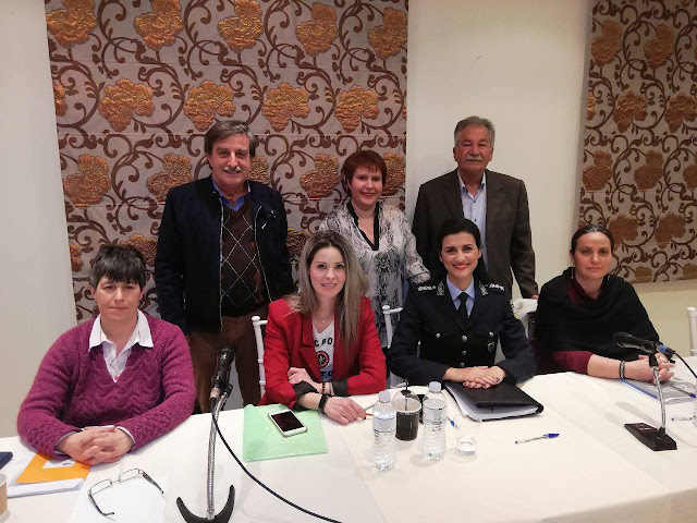 Η Εκπρόσωπος Τύπου της Ελληνικής Αστυνομίας Ι.Ροτζιώκου ομιλήτρια σε ημερίδα για την ενδοσχολική βία στο Άργος