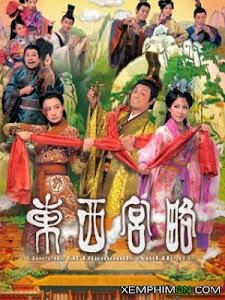 Đông Cung Tây Lược - Chung Vô Diệm