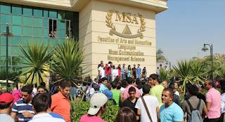 معلومات عن جامعة أكتوبر للعلوم الحديثة والآداب الخاصة MSA University