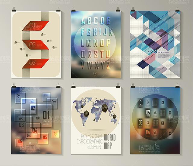 50_Free_Premium_Posters_5_by_Saltaalavista_Blog
