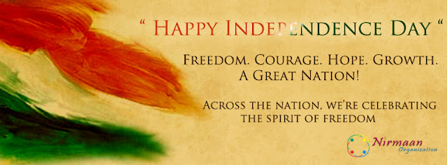Happy Independence Day 2017 Slogans