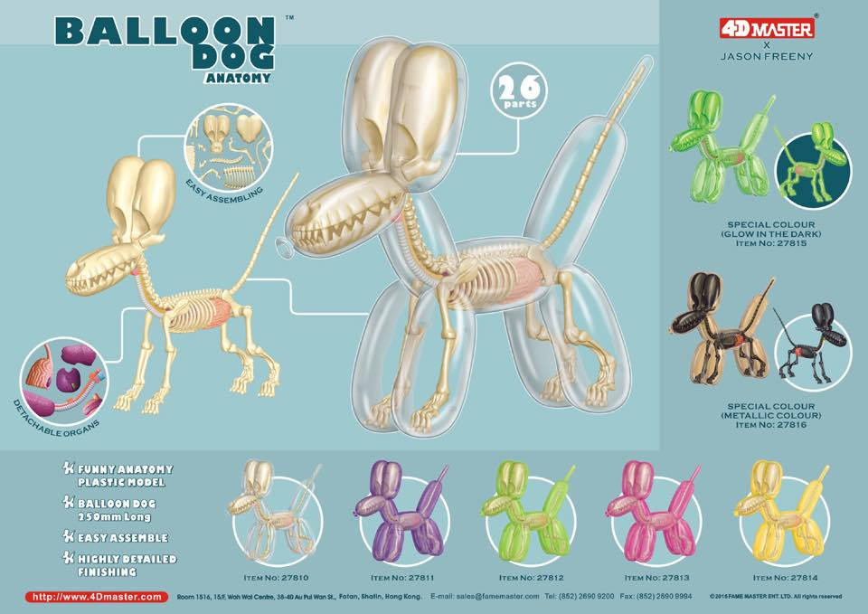 Sneak Peek Jason Freeny Balloon Dog Anatomy Figures Coming Soon