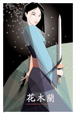 Mulan Variant Screen Print by Craig Drake x Cyclops Print Works
